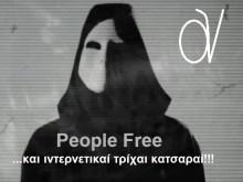 """Μετά τη μπαρούφα των """"Anonymous"""" υποδεχθείτε τους ιντερνετικούς """"People Free"""" και τρίχες κατσαρές…."""