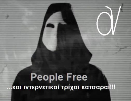 people free