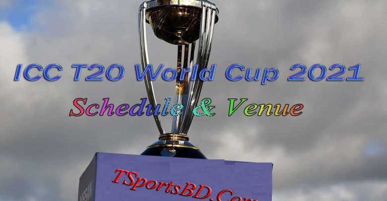 IPL T20 World Cup