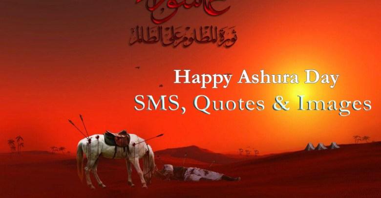 Happy Ashura 2021
