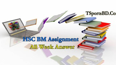 HSC 2021 BM Assignment Answer PDF For 1st, 2nd & 3rd Week