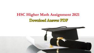 HSC Higher Math Assignment Answer 2021 For 2nd & 3rd Week