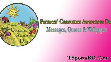 Farmers' Consumer Awareness Day 2021