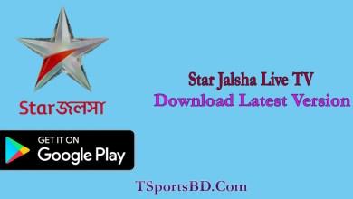 Star Jalsha Live TV APK