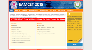 TS EAMCET 2015 - Halltickets Official Website