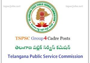 TSPSC Group4 Cadre Jobs