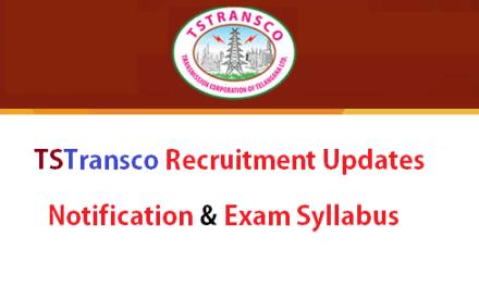 TSTransco Notification 2015 – Telangana State Recruitment – Apply now