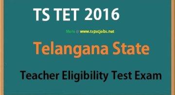 tstet notification 2016