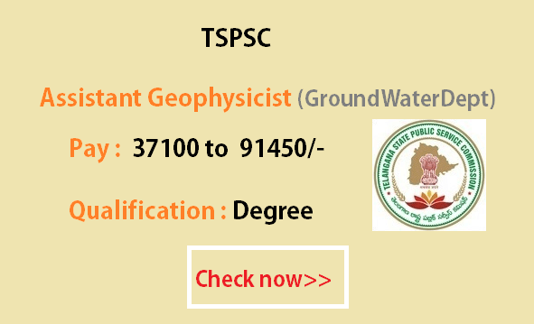 Assistant Geophysicist Notification 2016 – Exam Syllabus