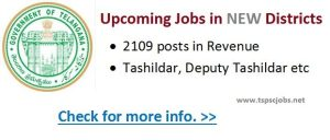 Telangana new district jobs 2016-17