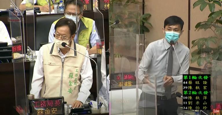 台南市水利局業務質詢