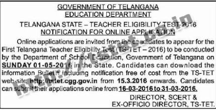 TS TET Notification 2016