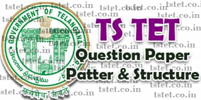 TS TET Question Paper Pattern