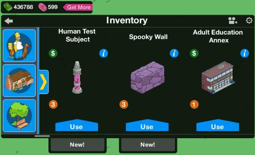 Inventory Main Screen