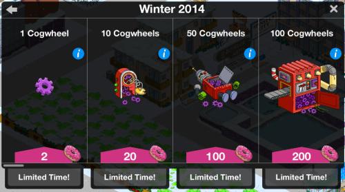 Cogwheel Donut Sales