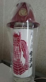 kanbee-sake
