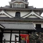 nagahamarekisikan1