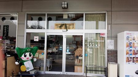 DSC 1711 中部道の駅 あやま~全国制覇を目指して~