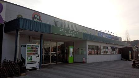 DSC 1745 近畿道の駅 あいの土山~全国制覇を目指して~