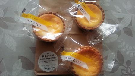 DSC 1762 三重県アクアイグニスで美味しいパンを買いました!【辻口博啓】
