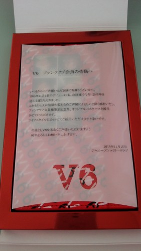DSC 3480 e1445583843254 281x500 V6 20周年記念品!ど派手なパスケースキター!【ありがとう】