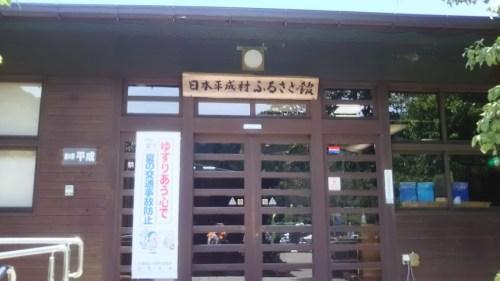 DSC 6268 500x281 【中部道の駅】平成~目指せ!全国制覇~【岐阜】