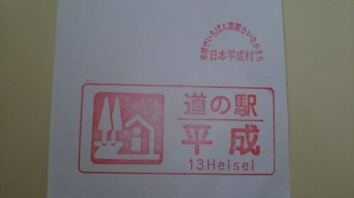 DSC_6341