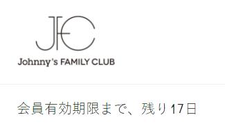 fc kousin FCやっと更新しました