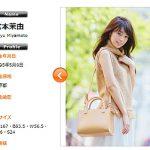 宮本茉由はミスコン!大学No1美女出演のドラマやインスタ、ツイッターなどをご紹介