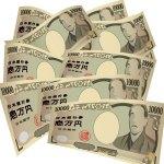 10万円給付はいつ頃、どのように支給される?申請書類が届く時期やいつまでが期限か