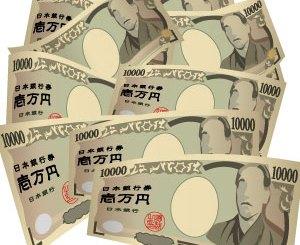 10万円給付 いつ頃