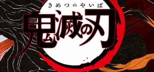 鬼滅の刃 キャラクター 読み方
