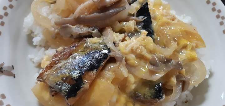 親子丼 レシピ 4人分