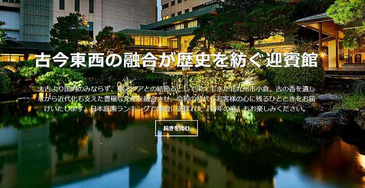 アートホテル小倉ニュータガワ 駐車場