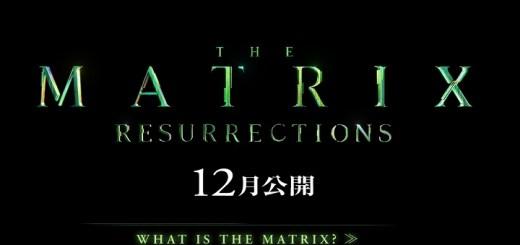 マトリックス4 キャスト レザレクションズ