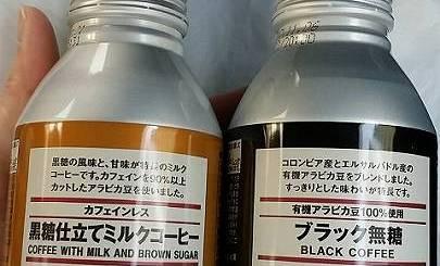 無印良品 ブラック無糖コーヒー