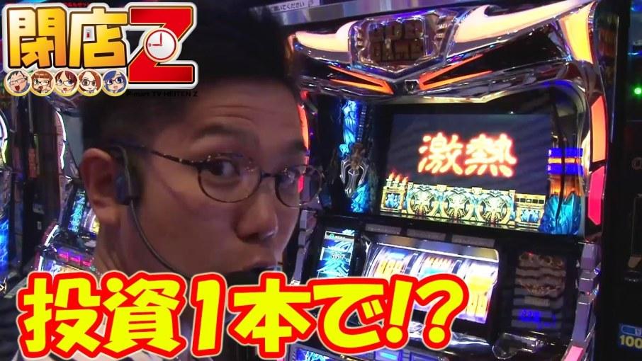 小名浜西.jpg
