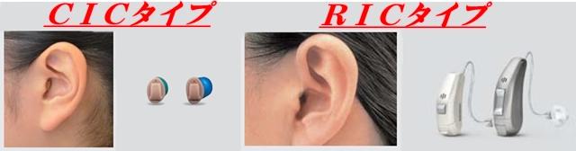 補聴器 若い人 おすすめ