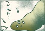 """<span class=""""title"""">数秘9だってがんばりやさん</span>"""