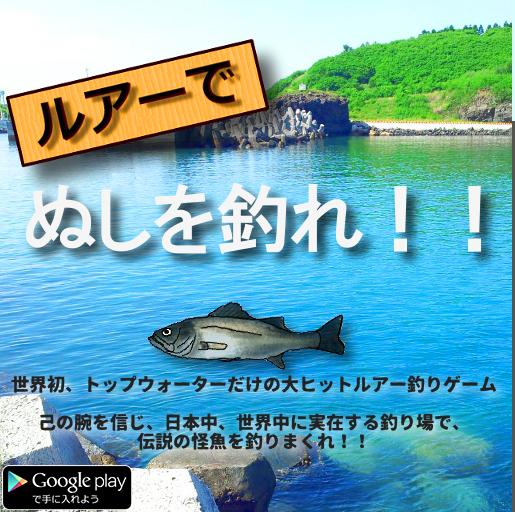 500x500広告jp