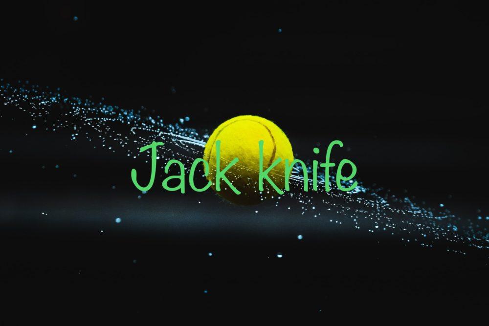 ジャックナイフ テニス