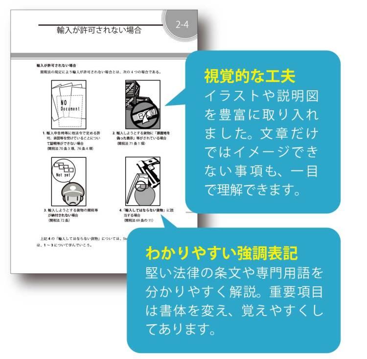 視覚的な工夫とわかりやすい強調表記