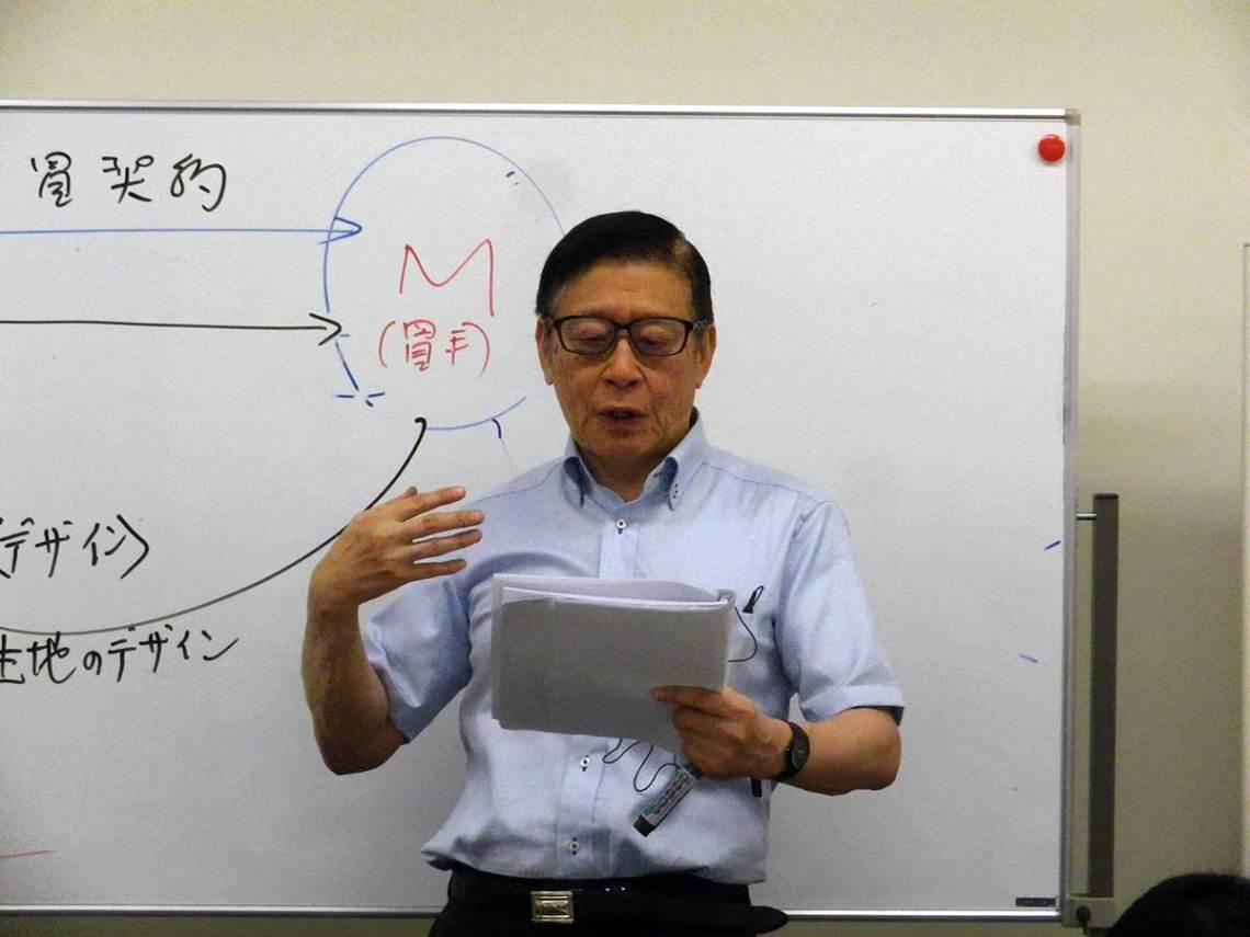 片山先生の熱のこもった講義!