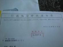 $tsukikoya-CA3A0866.JPG