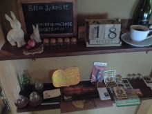 $tsukikoya-CA3A0871.JPG