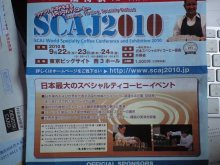 $tsukikoya-CA3A0957.JPG