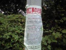 $tsukikoya-CA3A0049.JPG