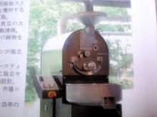 $tsukikoya-CA3A0060001.JPG