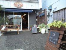 $tsukikoya-CA3A0106.JPG