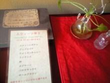 $tsukikoya-CA3A0124.JPG